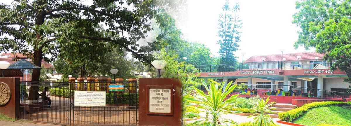 Regional Science Center, Bhubaneswar